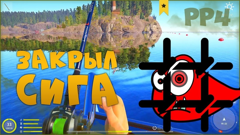Трофейный сиг на Ладоге Русская рыбалка 4 Ловля на спиннинг ультралайт сборка