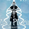 Zero People | 28 января | Красноярск