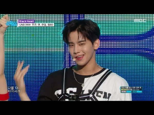 [Comeback Stage] UNB (With JUEUN, ANNE, Hangyul, JUNG HA) - Black Heart Show Music core 20180630