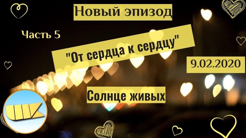 Шарашкина Контора Русская Дорога И Растеряев