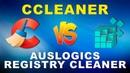 CCleaner или Aulogics Registry Cleaner - Какую Программу Выбрать для Очистки Реестра Windows