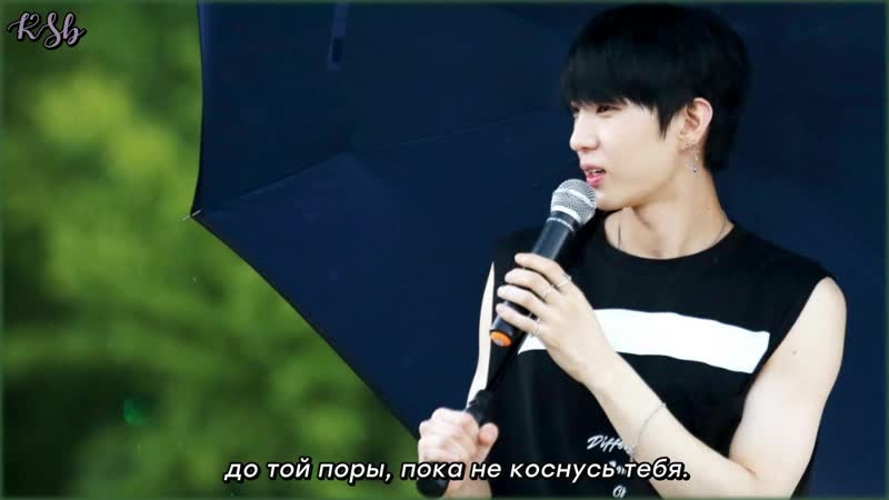 Leo (VIXX) - You Are There, But Not There 있는데 없는 너 (feat. Hanhae) [rus sub]