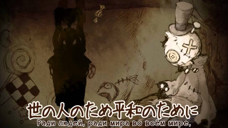 Kagamine Rin Len Hatsune Miku - Wonder girl and the Labyrinth gate (rus sub)
