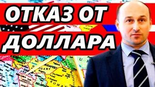 CPOЧHO! APECT ДИПЛОМАТОВ США В РОССИИ () Николай СТАРИКОВ / ПУТИН НОВОСТИ РОССИЯ
