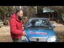 Мерседес А класс W168 самодельный электромобиль Установка Webasto Termo Top EVO4