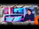 Дмитрий Владимирович Труевцев на Вести Алтай. «Мнение» как не допустить самоубийства подростка