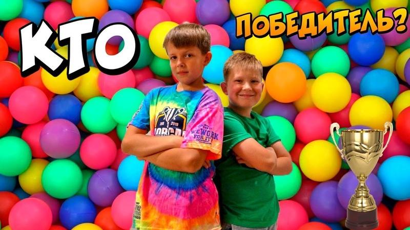 Игра Play bowls БРОСЬ ШАР Кто самый меткий?