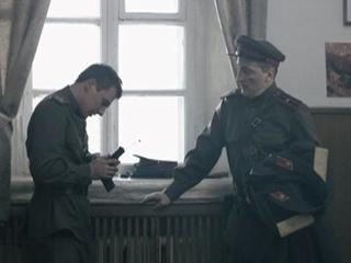 Кедр пронзает небо Серия №4