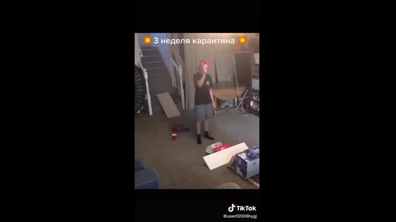 VIDEO 2020 05 03 13 12