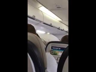 Люди, которые летят первый раз, думают, что так и должно быть