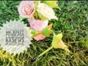 DIY Букет ручек роз в плетеной корзине из изолона своими руками подарок на день учителя, воспитате