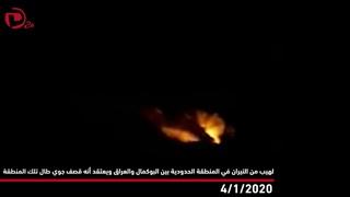 По военной базе в Дейр Зоре нанесён авиаудар