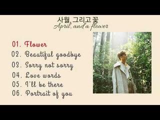 [FULL ALBUM] CHEN - APRIL AND FLOWER