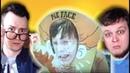 БЕЗУМНЫЕ ИГРУШКИ ИЗ ПРОШЛОГО Реакция на Рекламу ретро игрушек Товарищ Сафронов и Широ