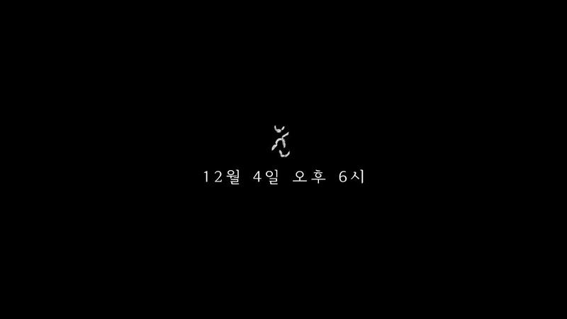 [TEASER] 171129 Zion.T feat. Lee Moon Sae - SNOW @ MV Teaser 2