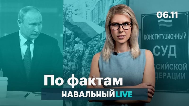 🔥 Россияне за решительные перемены. Чем заменят «Википедию». Право на митинг
