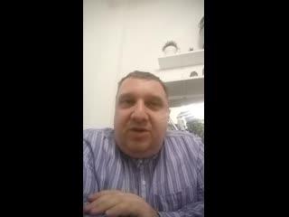Видео-отзыв по продвижению конференций