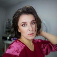 Стилист Максимова Мария