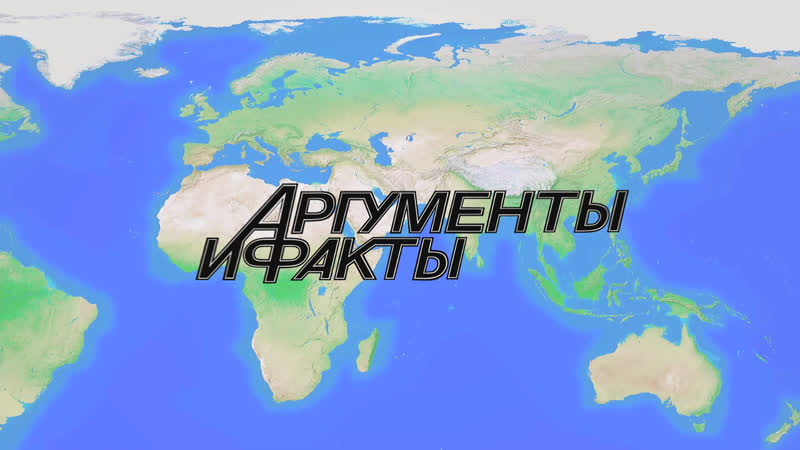 Купон. Минус 15%. «АиФ» в Беларуси.