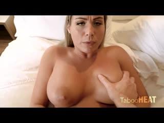 Мамка друга хотела меня выебать [Coco Vandi,new Porn,Секс,трах,all sex,porn,big tits,Milf,инцест,Ебля.ть.czech 18+]