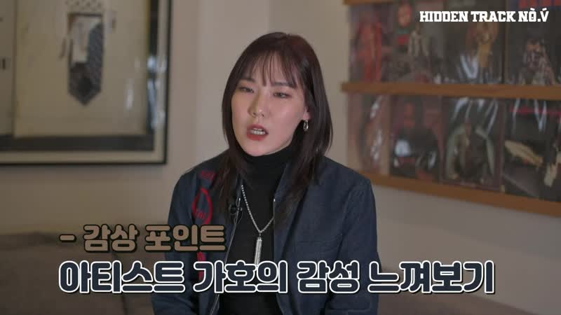 [V LIVE] Singer-Songwriter Leenzy Recommends Breakup Songs EP 01