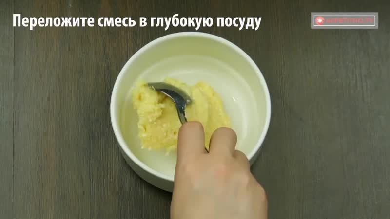 Полезная еда готовится исключительно дома, и этот рецепт тому подтверждение!