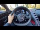 Bugatti Chiron Sport 2020 Sound Start up Revs and Acceleration My Visit to the Bugatti Factory