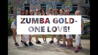 Boat Ride с группой Zumba Gold
