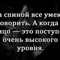 Артур Спивак