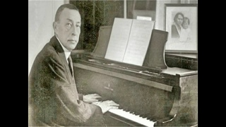 Rachmaninov plays Hndel ~ The Harmonious Blacksmith