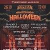 26.10 - Самый Страшный Halloween - Opera (С-Пб)