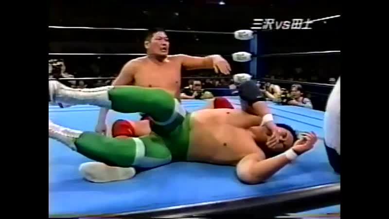 2000.02.17 - Mitsuharu Misawa vs. Akira Taue [JIP]