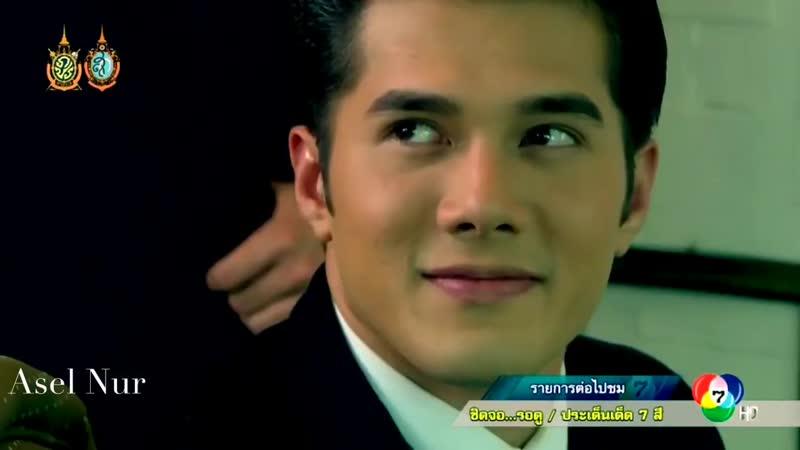 Tayland klip aşk nerden nereye