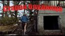 Переозвучка фильма Визит . Vizit. Тимати x GUF Москва . Руслан Белый . Сумерки 6: Закат вечности .
