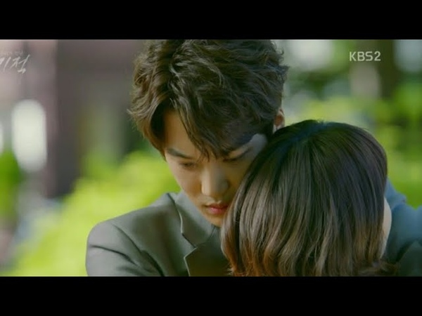 [EP17] EXO KAI as Ato 아토 in The Miracle we met [KAI CUT] eng sub. 우리가 만난 기적
