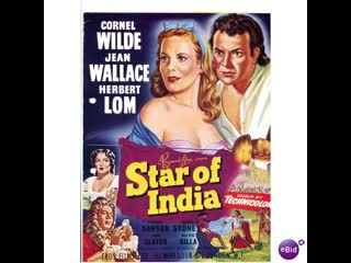Star of India (1954) Partea II