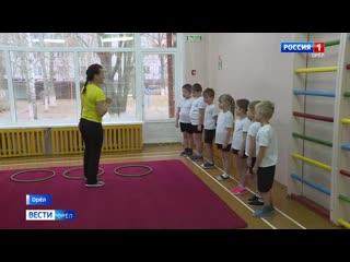 Два орловских физрука – среди лучших «учителей здоровья росс