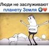 "𝖒𝖎𝖗.𝖘𝖔𝖚𝖑 💙 on Instagram: ""😔😔😔 - казакстан астана алматы шымкент gashyktar_x❤️"""