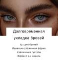 Объявление от Alisa - фото №1