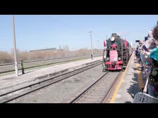 Прибытие ретро поезда в г.Балаково