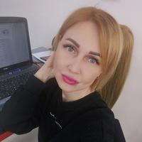 Асабина Елена