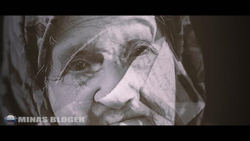 Մոր սիրտն ուրիշ է..Կարդաց(MINAS BLOGER)