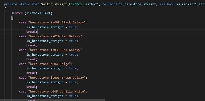 Детская ошибка в коде которую обожают делать новички, изображение №7