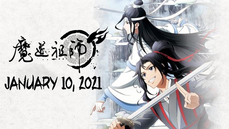 Mo Dao Zu Shi Madou Soshi Japanese Version PV 3 Subbed
