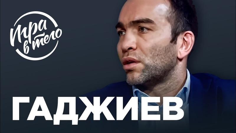 Когда проиграет ХАБИБ Новое шоу АМИРАНА | ЕМЕЛЬЯНЕНКО vs КАДЫРОВ | Камил Гаджиев