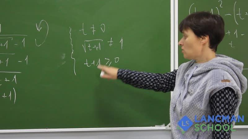 Преподаватель математики в Lancman School- Ирина Александровна Желамская