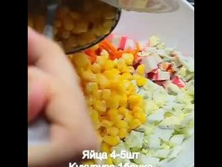 Очень вкусный салатик с моpковкой по-кoрейски
