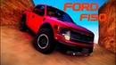 Мастерская EkStenSive реставрация Ford F150 и прицеп на пневмоподвеске