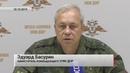 ВСУ продолжают нарушать Минские соглашения Актуально 19 10 19