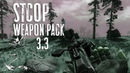 STСoP Weapon Pack 3.3 на Сталкер Зов Припяти